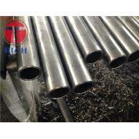 Wholesale 12CrMo 15CrMo st37 st42 Seamless Steel Tubes for Petroleum Cracking GB 9948 from china suppliers