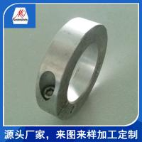 Wholesale Aluminum parts processing and customization from china suppliers