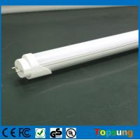 Wholesale high lumen t8 led tube light 25w 150cm daylight tube with 50000 lifespan from china suppliers