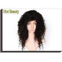 Wholesale Hot Beauty Women's Full Lace Human Hair Wigs Kinky Style With Natural Hairline from china suppliers