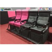 Wholesale Electric Chairs 4D Cinema System , Customized Seats Number 5 Effects from china suppliers