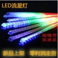 Wholesale Meteor rain light,decorative lighting,LED, EU plug,220V/110V from china suppliers
