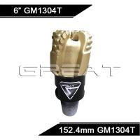 China High performance Full size  PDC drill bit with  factory direct Sale on sale