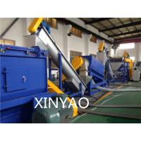Wholesale PP PE film/woven bag recycling washing line/plastic recycling machinery from china suppliers