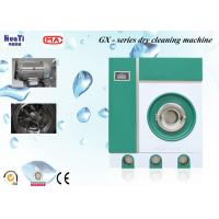 Wholesale Small Fully Automatic Dry Cleaning Machine For Laundry / Clothes from china suppliers