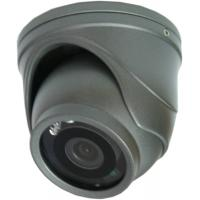 Wholesale Effio 700TVL Outdoor CCD CCTV IR Cameras ATR , OSD Weatherproof For Office from china suppliers