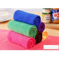 Quality Household Microfiber Cleaning Towels Kitchen Use 70*50cm Strong Water Absorption for sale