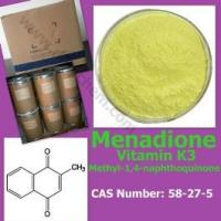 Wholesale Fine Chemicals Industry 2-Methyl-1,4-naphthoquinone Vitamin K3 Powder CAS 58-27-5 from china suppliers
