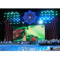 Wholesale Small Full Color Video P3.9 Outdoor LED Wall Hire Super Slim LED Rental Screen from china suppliers