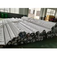 Wholesale CK45 42CrMo 20MnV6 40Cr Induction Hardened Bar With F7 Tolerance from china suppliers