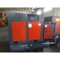 Quality 8KW Combined Set Screw Air Compressor With Air Tank , Air  Dryer , Filter for sale