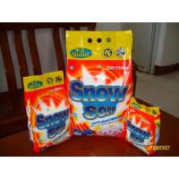 Quality hot sale oem low price detergent powder/carton box washing powder with 200g,300g,500g,600g for sale