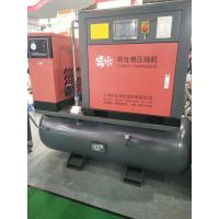 Wholesale 15kw Belt Driven Screw Air Compressor With Tank + Dryer + Filter Industrial For Medical from china suppliers