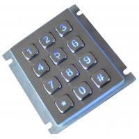 Wholesale 12 keys compact format IP67 dynamic water proof vandal proof stainless steel keypad from china suppliers