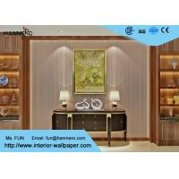 Wholesale Removable Non - woven Modern Flock Wallpaper Embossed Coffee Color from china suppliers