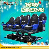 Wholesale Outdoor Electronic 5D Motion Ride , 5D Movie Theatre With Virtual Reality Controller from china suppliers
