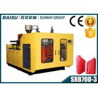 Wholesale 1 Liter Hdpe Jerry Can Blow Moulding Machine 1 Year Guarantee SRB70D-3 from china suppliers