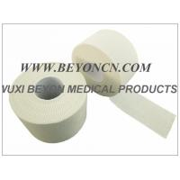 "Wholesale 1""×10yds Sports Strapping Tape Provide Firm Support To Ankles Wrists Hands from china suppliers"