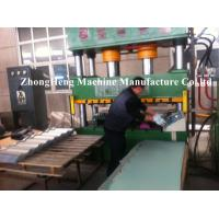 Wholesale Colorful Steel Stone Coated Roof Tile Machine With Capacity 3000 pcs / day from china suppliers