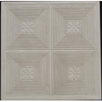 Buy cheap PVC Gypsum Board  595*595mm, 595*1, 195mm, 603*603mm, 603*1, 1212mm.7mm, 7.5mm, 8mm, 8.5mm, 9mm, 9.5mm. from wholesalers