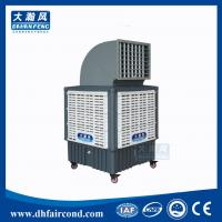 Buy cheap DHF KT-18ASY portable air cooler/ evaporative cooler/ swamp cooler/ air conditioner from wholesalers