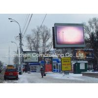 Quality Super Thin P10 digital indoor LED video wall Fixed LED billboard display for sale