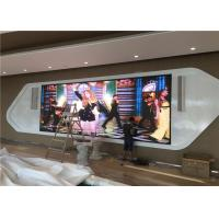 Wholesale HD Super Light P3 Indoor Rental Led Display Screen For Building SHow Room from china suppliers
