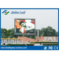 Wholesale Large P16 Outdoor LED Displays Advertising Silent Water poof CE / ROHS / FCC from china suppliers
