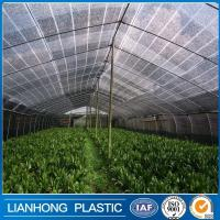 Wholesale shade net, greenhouse sun shade cloth from china suppliers