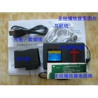 Wholesale 1.33 inch screen 2GB 4GB Bible player mp3 player samll bible player from china suppliers