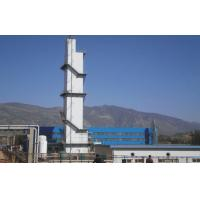 Wholesale High Purity Liquid Nitrogen Plant / Equipment , Oxygen Nitrogen Generating Plant 220V from china suppliers