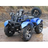Wholesale Water Cooled 250CC Four Wheel Atv 13.9HP With Front Drum Rake from china suppliers