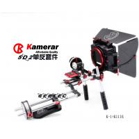 Wholesale Professional dslr rig kit kamerar rig and matte box with follow focus from china suppliers