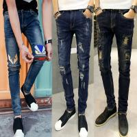 Wholesale Black Shiny Mens Super Skinny Stretch Jeans With Pockets Custom Different Patterns from china suppliers