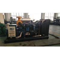 Quality 75KW Marine Diesel Generator Double Layer Protection With High Pressure Fuel Pipe for sale
