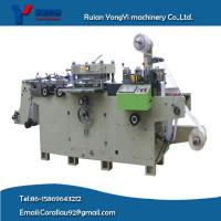 Buy cheap Adhesive Label, Screen Protector, Tape Automatic Die-Cutting Machine Hot Stamping Punching from wholesalers