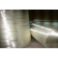 Quality Breathable Bright Raw White 120D / 30F Viscose Rayon Filament Fancy Yarns For Knitting for sale