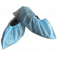 Wholesale Disposable Non-Woven PP CPE Shoecover Medical Textile Products Non - Skid Shoe Cover from china suppliers
