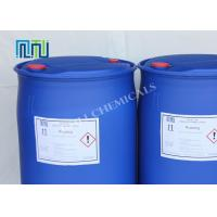 Wholesale Polymer Crosslinking Agents For Highly Effective Crosslinker 2694-54-4 from china suppliers