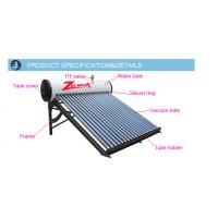 Buy cheap Green, Heat pipe pressurized solar water heater from wholesalers