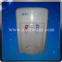 Wholesale Common Home Use Water Dispensers Ylr2-5-x(16t) from china suppliers
