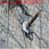 Wholesale Flexible Protection Network with chain link fence/ock fall stainless steel wire rope mesh net/SNS Flexible Slope Protec from china suppliers