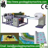 Wholesale High Quality EPE Baby Crawling Mat Making Machine from china suppliers