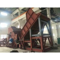 Wholesale Low Noise Automatic Scrap Steel Shredder Line Machine / Metal Crusher from china suppliers