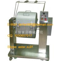 Wholesale TF-386 Sushi Rice and Vinegar Mixer from china suppliers