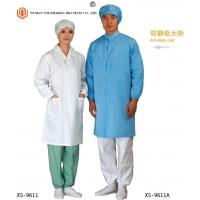 Wholesale Anti Static Esd Safe Clothing With Coat / Underwear / Dress Medical Surgical Accessories from china suppliers