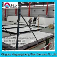Wholesale prefab professional designed steel structure warehouse from china suppliers