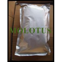 Wholesale Insecticide For Mosquito Control Chemicals 25% Permethrin WP CAS 52645-53-1 from china suppliers