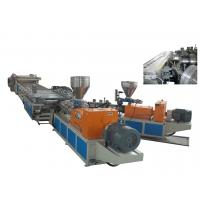 Wholesale Co-Extrusion WPC Plastic Foam Sheet Making Machine For Wood Plastic Foamed Board from china suppliers
