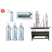 Wholesale Canned Fresh Air Filling Machines from china suppliers